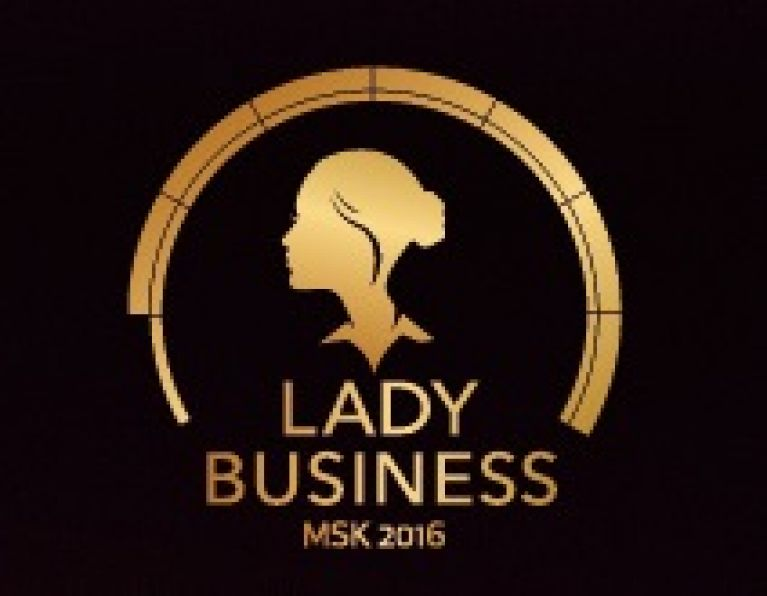 Lady Business of the Moravian-Silesian Region will be announced on April